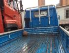 转2012年金杯3米3小货车可以过户