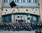 毕业聚会集体照会议活动拍摄后期制作摄影摄像航拍现场直播摇臂