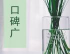 重庆巴南区麻柳嘴镇专业装修设计师手记:装修前期业主该做什么