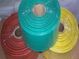 母排管 10kv热收缩母排保护套管 铜排套管