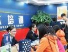 零基础学习韩语,来海淀区山木培训人大校区
