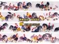 大吉大利雄风百吉图 长12米中国当代水墨画