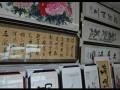 奉贤南桥字画装裱书法国画配框