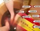 聚米集团婧氏品牌