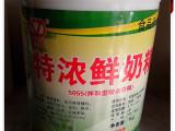 特浓鲜奶精 烘焙原料 奶茶 蛋糕必备香粉 食用香精