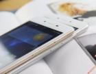 重庆买美图手机可以办分期不 有哪些要求