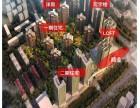 天津红桥loft公寓楼
