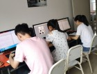 天府新区华阳附近周边:专业会计 办公平面室内设计培训到五月花