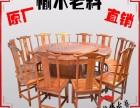 中式明清仿古实木古典家具大圆桌1.6 1.8 2米