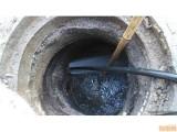 开发区大季家八角潮水专业疏通下水道高压疏通清化粪池