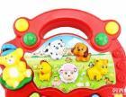 动物琴 儿童启蒙教育乐器 宝宝益智玩具电子琴音乐玩具 早教机