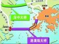 好消息:现港珠澳大桥车牌接受预定
