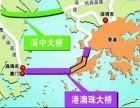 新办港珠澳大桥车牌,既香港港过珠海,通过率高户摇号