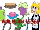 专业家庭保洁,办公室保洁、别墅保洁、商务保洁