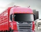 卓越物流全国货物运输特价返程4.2-17.5各种车