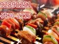 喜葵韩国烤肉加盟店适合情侣创业加盟