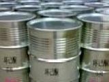 长期供应:环己酮CYC、郑州环己酮、环己酮供应商