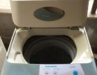 美的荣事达全自动洗衣机