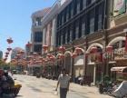 城阳宝龙大润发沿街商铺