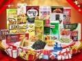 北京食品进口通关公司世能通安全可靠