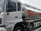 转让 油罐车东风天龙25吨铝合金运油车可分期