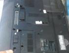 惠普四核i5处理器14寸笔记本4G内存500硬盘