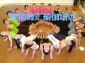 美丽峰汇瑜伽 海淀瑜伽培训 海淀瑜伽教练培训