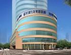 天津和平九龙男健医院称诊疗典范 创新 精术