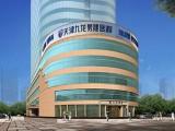 天津九龙男医院 天津地区专业 规模较大的医院