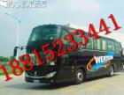 重庆到合肥 长途客车 客车卧铺汽车15262441562大巴