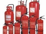 南京中维消防器材灭火器厂家批发消防工程设计安装维保