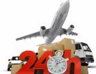 成都到乌鲁木齐航空空运 双流机场到乌鲁木齐较快机场空运公司