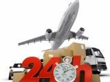 成都到烏魯木齊空運水果蔬菜一成都到拉薩貢嘎機場空運文件標書
