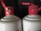 茅台酒回收广州回收茅台酒