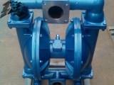 QBK-100不锈钢隔膜泵 4寸不锈钢气动隔膜泵 四氟不锈钢隔膜