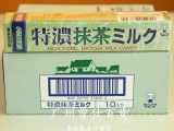 日本特浓抹茶糖40g条装UHA味觉糖悠哈进口零食休闲食品批发