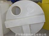 1000L塑料加药箱 有机絮凝剂PAM溶药桶 水处理储药罐