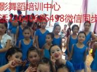 荔湾区周边舞蹈教学 附近瑜伽 减肥 爵士舞 街舞培