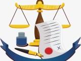 杭州專業行政糾紛團隊,行政訴訟,行政復議