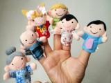 相亲相爱一家人手指偶 一家亲六口早教手偶玩具,一套6个装1520