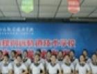 南昌中专学校南昌向远铁路中等专业学校