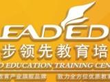 新疆电脑学校 平面广告设计室内设计培训常年招生中