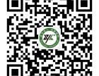 上海徐家汇国内免试MBA/DBA教育先驱 新与成商学院