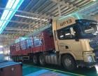杭州到全国各地大件及普货,冷链货物运输