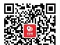 柳州婚车租赁上接亲网全国最大婚车网站价格实惠车型多