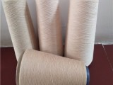 山东供应彩棉纱32支40支棕色天然彩棉