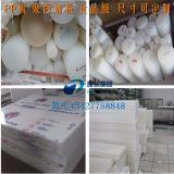 耐高温pp板棒PVC板棒聚丙烯 绝缘材料 POM板材