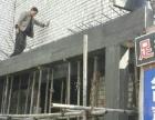 农民汉专业墙体改梁