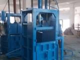 各种压力立式打包机20吨现货废纸液压打包机