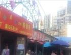 沙河口香工街香沙市场加盟蛋糕店对外转让或出租